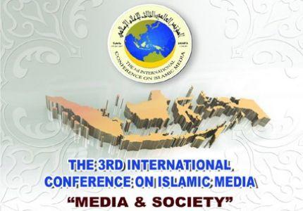 وكالة RNA تشارك في المؤتمر العالمي الثالث للإعلام الإسلامي بجاكرتا