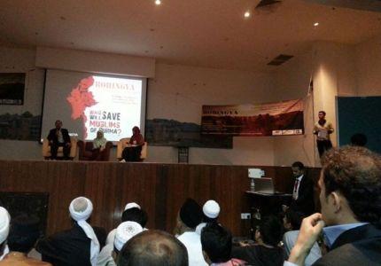 نادي الطلبة الروهنجيين بماليزيا يعقدون مؤتمراً تضامنياً مع مسلمي الروهنجيا