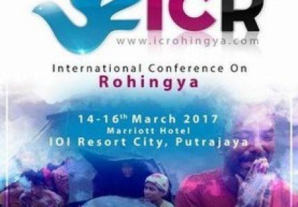 الاتحاد بماليزيا يرعى مؤتمرا لدعم مسلمي الروهنجيا