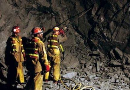 """مصرع 6 أشخاص في انزلاق أرضي بمنجم """"يشم"""" شمال ميانمار"""