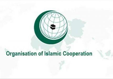 """""""التعاون الإسلامي"""" تعقد اجتماعا حول الروهينغيا وقضايا مشتركة الإثنين"""