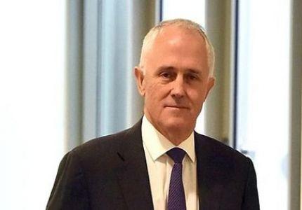 رئيس وزراء استراليا يلتقي مع زعيمة ميانمار