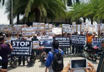 مظاهرة بكوالالمبور لحماية الروهنجيا