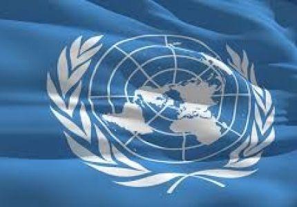 الأمم المتحدة تطلب مليار دولار لمساعدة الروهينغيا في بنغلادش