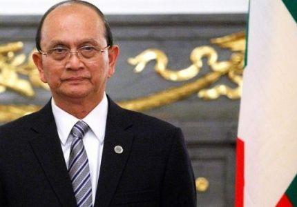 الحزب الحاكم في ميانمار يعتزم ترشيح الرئيس ثين سين لولاية ثانية