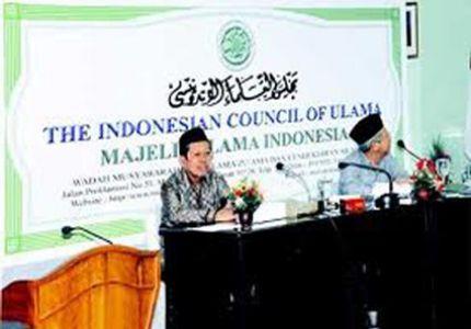 إندونيسيا: مجلس العلماء يطالب بمراقبة وتجميد المؤسسات الشيعية