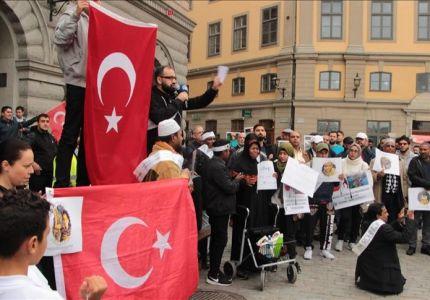 وقفة احتجاجية في السويد تنديدا بمجازر ميانمار ضد الروهنغيا
