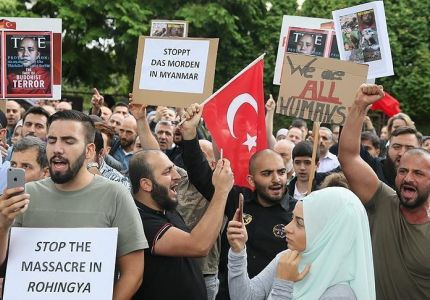 وقفة احتجاجية أمام سفارة ميانمار ببرلين تنديدا بالعنف ضد مسلمي الروهينغيا