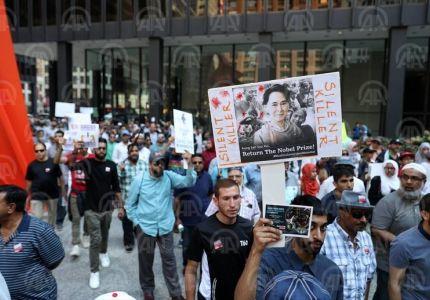 """مظاهرة احتجاجية في """"شيكاغو"""" الأمريكية ضد مجازر الإبادة بأراكان"""