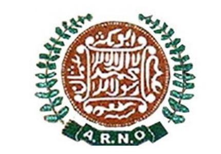 منظمة (ARNO) تدين بشدة اتهامها بدعم لاجئين للتظاهر في بنجلاديش
