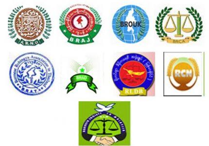 المنظمات الروهنجية في المهجر تصدر بياناً بشأن الأحداث الأخيرة في أراكان
