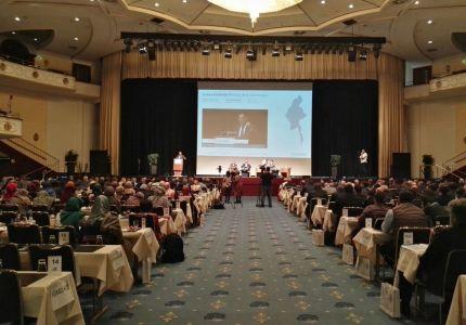 اليوم .. انطلاق مؤتمر (مشكلات الروهنغيا والحلول) بألمانيا