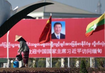الرئيس الصيني يصل بورما لتوقيع مشاريع بمليارات الدولارات