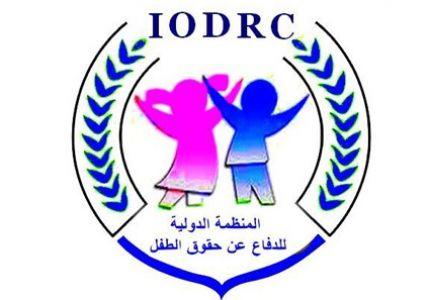 المنظمة الدولية للطفولة تصدر تعليماتها للعالم لحماية نشطائها وممثليها