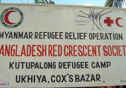 لاجئ روهنجي يتعرض لضرب مبرح في بنجلاديش