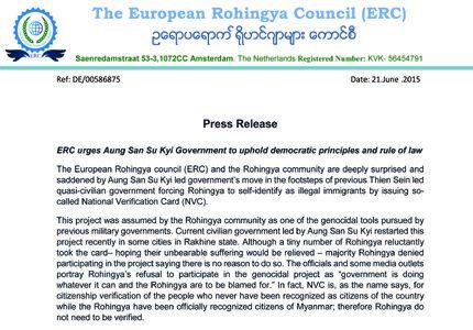 المجلس الأوروبي للروهينغا يدعو حكومة ميانمار لاحترام المبادئ الديمقراطية