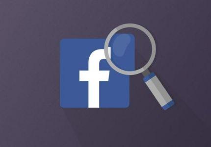 """فيسبوك يلغي ترجمة """"عنصرية معيبة"""" بحق الروهينغا"""