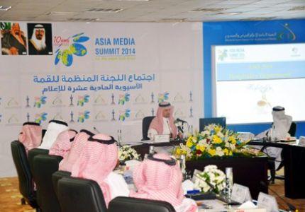 وكالة RNA تشارك في اجتماع اللجنة المنظمة للقمة الآسيوية 11 للإعلام