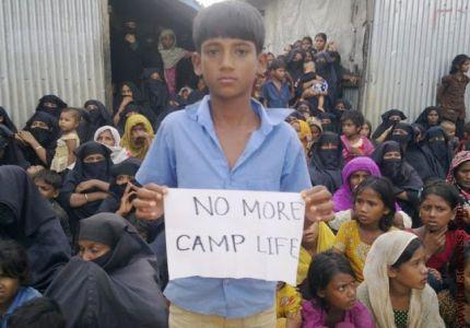 مساعدات إنسانية تركية لمسلمي ميانمار