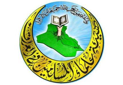 هيئة علماء العراق تدعو لوقف إبادة مسلمي ميانمار