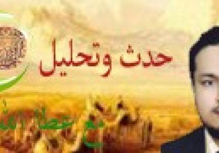(يا أهل فلسطين.. نحن وأنتم سواء)