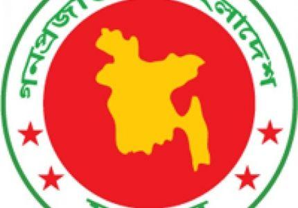 بنجلاديش تعرب عن أسفها لقرار أمريكي بتعليق المزايا التجارية