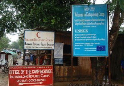 لاجئون روهنجيون في بنجلاديش يؤكدون عدم مشاركتهم في أي مسيرة احتجاجية