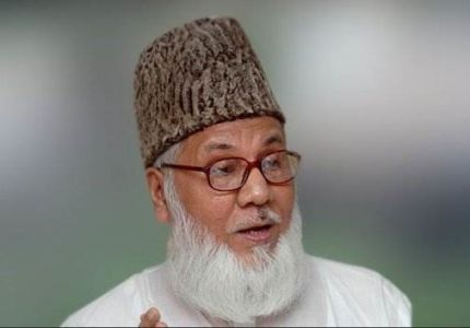 حكومة بنجلاديش تعدم أمير الجماعة الإسلامية