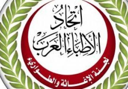 «الأطباء العرب» ينظم إفطارا لطلاب بورما في القاهرة
