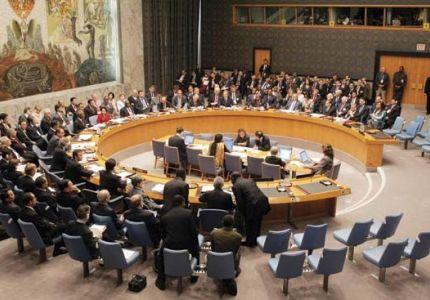 بعد انتخابها.. السعودية تعلن اعتذارها عن عضوية مجلس الأمن حتى يتم إصلاحه