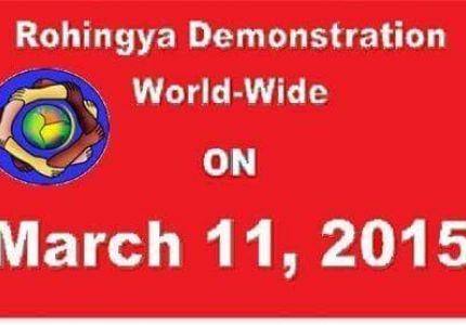 خروج المئات من الروهنجيين في مظاهرات في عدد من دول العالم