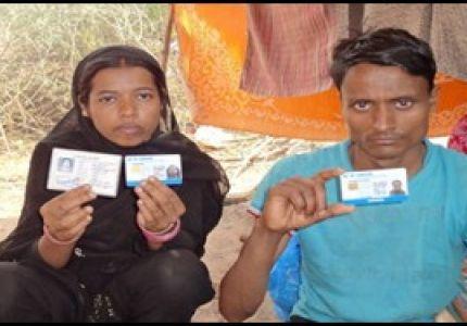 """المفوضية العليا لشؤون اللاجئين تريد بطاقة الهوية أو وثيقة سفر باسم """"الروهنجيا ميانمار"""""""
