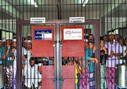هروب 86 مسلماً روهينجياً من مركز اعتقال في تايلاند