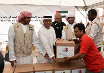 الإمارات:مساعدات للاجئين الروهنجيا في ماليزيا بمناسبة شهر رمضان