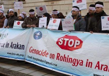منظمة روهنجية تدعو إلى مظاهرات عامة لوقف الإبادة الجماعية في بورما