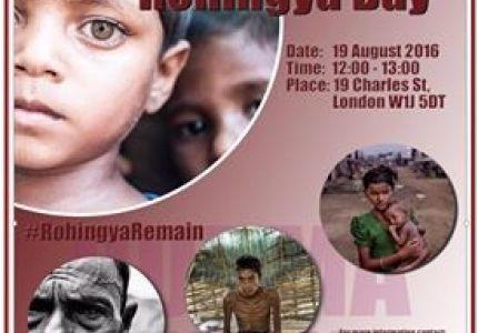 نشطاء روهنجيون يعتزمون إقامة وقفة احتجاجية في عدد من الدول