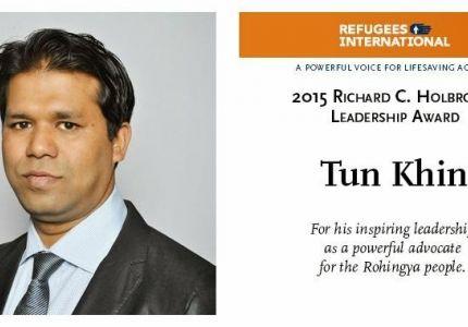 """السيد """"تون كين"""" يفوز بجائزة القيادة من المنظمة الدولية للاجئين"""