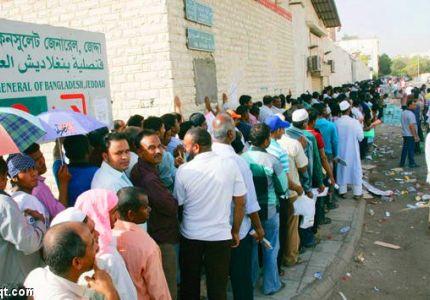 السعودية: معاملة العمالة البنجلاديشية معاملة العمالة الوافدة الأخرى