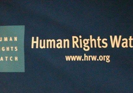 """""""رايتس ووتش"""" تطالب ميانمار السماح بالتحقيق في أسباب حرائق أراكان"""