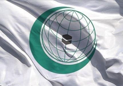 """""""التعاون الإسلامي"""" تدعو ميانمار للتعاون مع بنغلاديش بشأن عودة الروهينغيا"""
