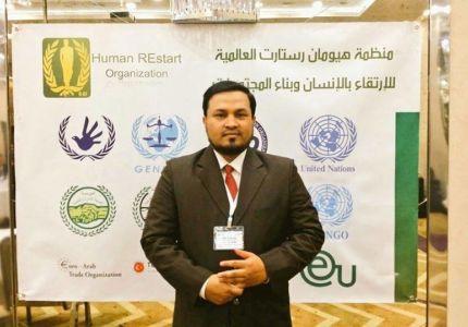 تركيا تستضيف أول مؤتمر دولي لنصرة مسلمي بورما