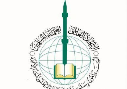 الاتحاد العالمي لعلماء المسلمين يطالب بحماية دولية لـ«الروهينجيا»