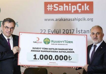 مصرف كويتي تركي يتبرع بـ 285 ألف دولار للروهنغيا