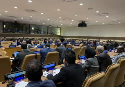 السعودية تثمن قرار «العدل الدولية» لحماية «الروهينجا»