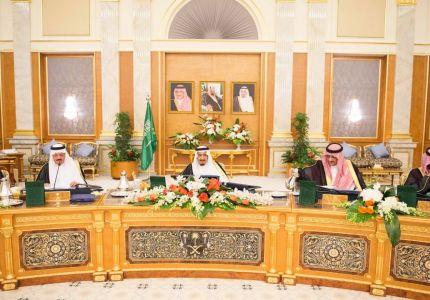 """مجلس الوزراء يعرب عن إدانة السعودية لاستمرار العنف والكراهية ضد المجتمع المسلم في """"ميانمار"""""""