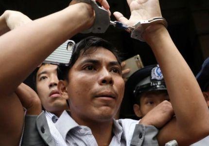 الأمم المتحدة وأمريكا تدعوان ميانمار للإفراج عن صحفيين من رويترز