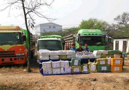 ميانمار تضبط كمية قياسية من المخدرات المنقولة في ماندالاي شمال البلاد