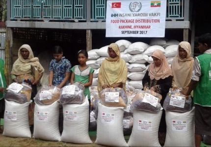 الإغاثة التركية تقدم مساعدات غذائية لـ3 آلاف مسلم داخل أراكان