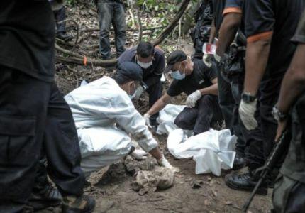 اكتشاف 13 جثة جديدة للمهاجرين في غابات ماليزيا