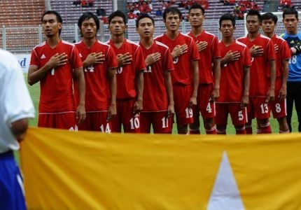 منتخب ميانمار لكرة القدم يتأهل لكأس العالم للشباب